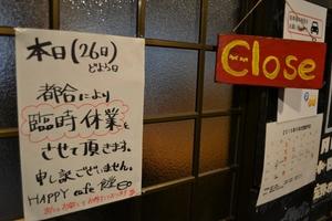 DSC_0332_1.jpg