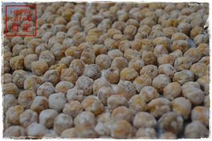 ガルバンゾーの炒り豆