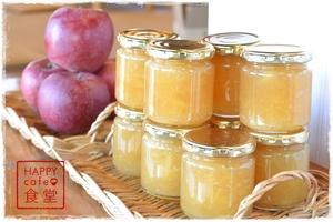 蜜入りリンゴの手作りジャム