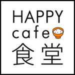 happycafelogo.jpg